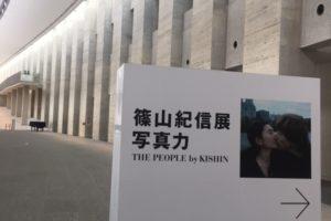 県立美術館2