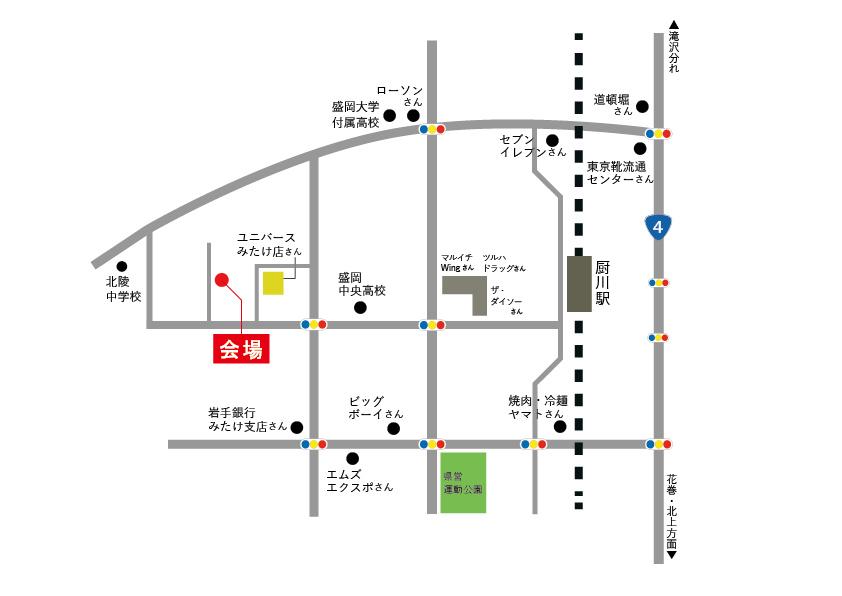 盛岡市みたけ見学会地図-01