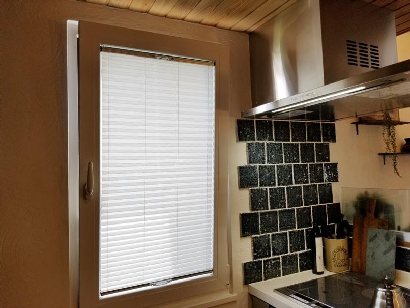 ドレーキップ窓用カーテンスクリーン (1)