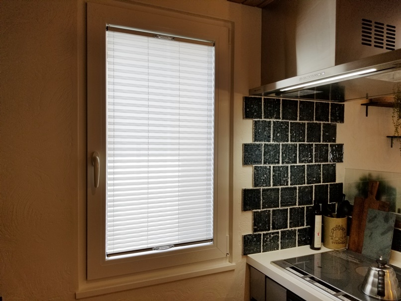 ドレーキップ窓用カーテンスクリーン (5)