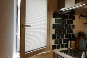 ドレーキップ窓用カーテンスクリーン (2)