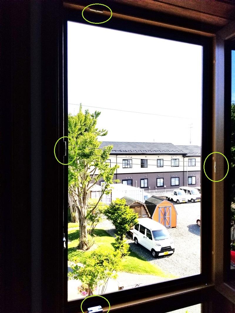 ドレーキップ窓の仕組み (2)