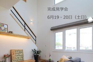 完成住宅:岩手県滝沢市