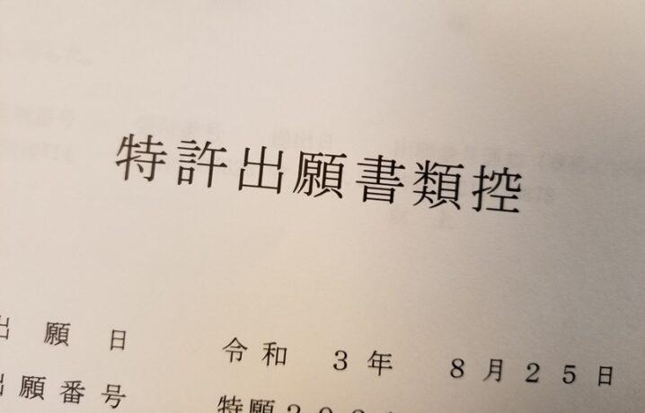 岩手の住宅をさらなる高断熱化へ(8)