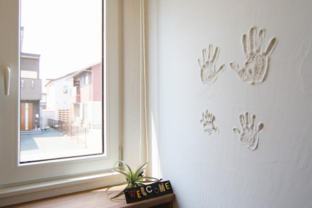 滝沢市鵜飼狐洞│西海岸風PX-1のお家の漆喰壁